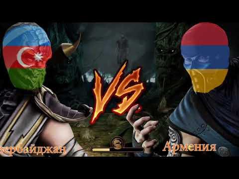 Срочно! Война может повториться Азербайджан и Армения