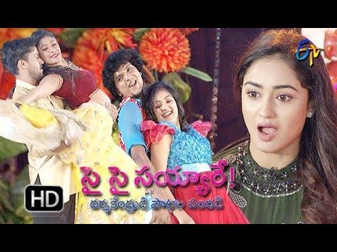 Sye Sye Sayyare 26th Dec 2017  Tridha Choudhury  Manjula Actress   Full Episode   ETV Telugu