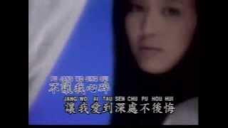 Pie Wen Wo Se Sai - Wan She Ping  ( Karaoke ) Mp3