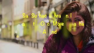 Sar Sukhachi Shravani | Mangalashtak Once More | Cover with Lyrics | Anagha & Anand