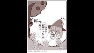 鈴風つかささんの動画キャプチャー
