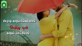 Sollayo solai kili💞💞Alli Arujuna◆Lyrics whatsapp status●💞