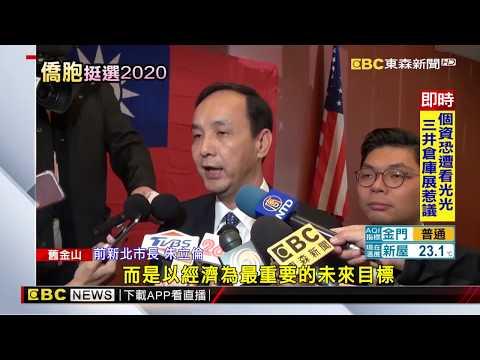 拱韓選總統 朱立倫:民眾支持就是黨候選人