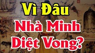 Vì Đâu Triều Đại THƯƠNG DÂN Nhất Lịch Sử Trung Quốc DÂNG THIÊN HẠ CHO NGOẠI TỘC  - Lịch Sử Nhà Minh