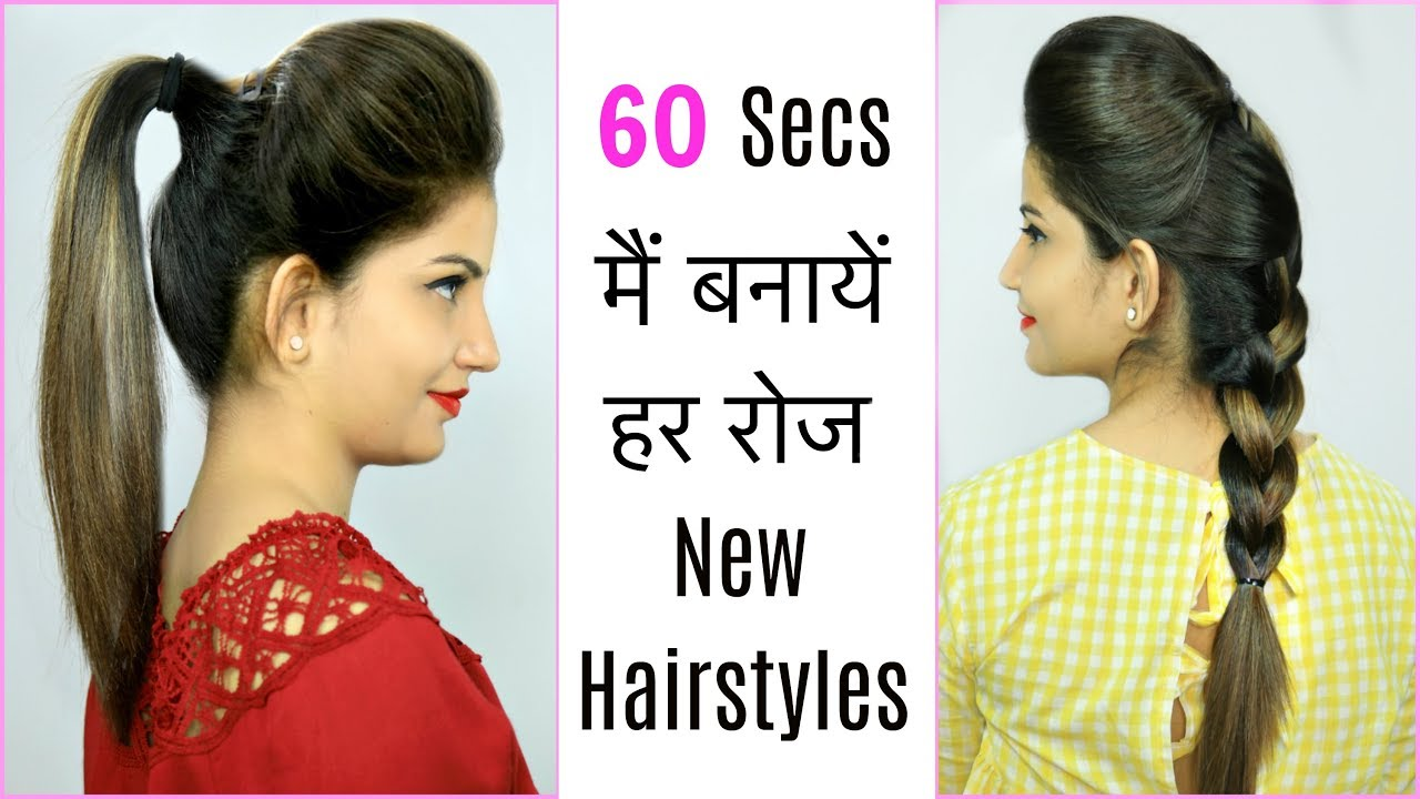60 secs hairstyles for school, college & office girls - high puff ponytail, braid hairstyle   anaysa
