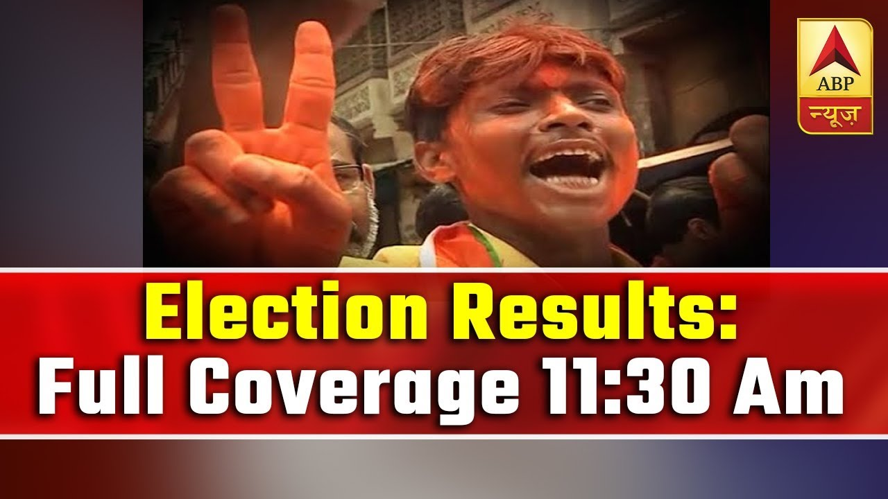Lok Sabha Election Results 2019: Full Coverage Of 11.30 Am   ABP News