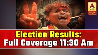 Lok Sabha Election Results 2019: Full Coverage Of 11.30 Am | ABP News