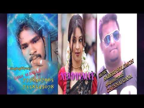 Chennai Gana | shalini love feel | GANA BALAJI 2017 HD