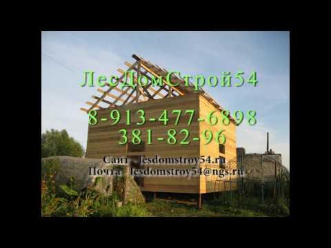Дом+баня из бруса (ЛесДомСтрой54) 6х6 в 1,5 этажа эконом вариант