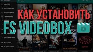 Как установить FS Videobox на Android TV Box