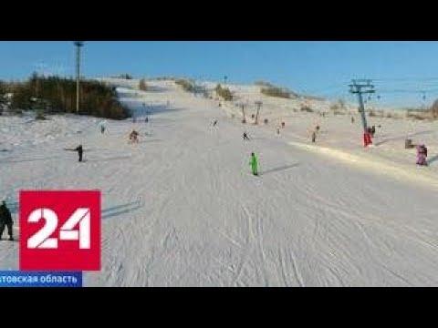 В Хвалынске Саратовской области горнолыжный курорт переполнен туристами - Россия 24