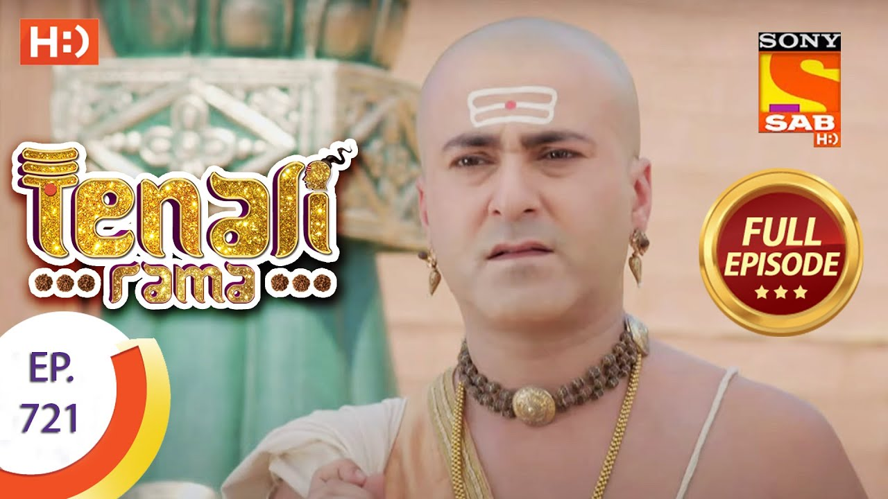 Download Tenali Rama - Ep 721  - Full Episode - 21st July 2020