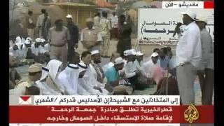 جمعة الرحمة في الصومال