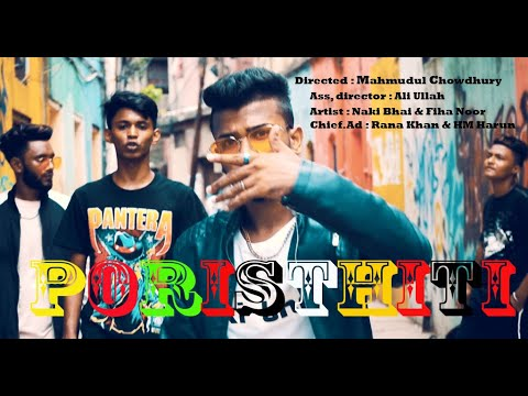 (পরিস্থিতি) Bangla Rap song 2019 | BD Guyz | Mahmudul Chowdh