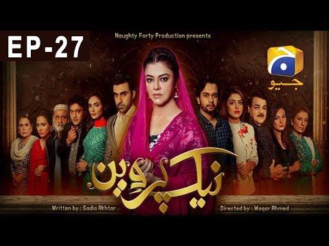 Naik Parveen - Episode 27 - HAR PAL GEO