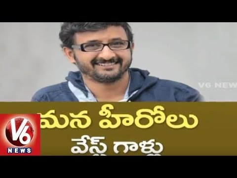 Director Teja Controversial Comments on Telugu Heroes | Waste Fellows | Tollywood Gossips | V6News