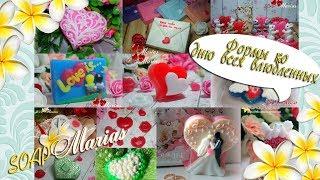 Обзор на формы ко дню Святого Валентина и свадебные ♥ Мыловарение