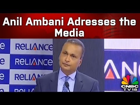 Anil Ambani Adresses the Media on Reliance Infra-Adani Transmission Deal | Breaking News | CNBC TV18