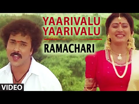 Yaarivalu Yaarivalu Video Song I Ramachari...