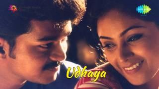 Udhaya    Tamil Movie  Enna Enna song