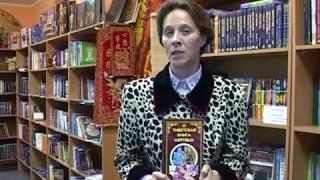 Обзор эзотерической литературы. Выпуск 6.