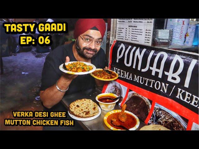Rs79 Meat Tarri Rs59 Chicken Curry at Rawalpindi Wale | Tasty Gaadi