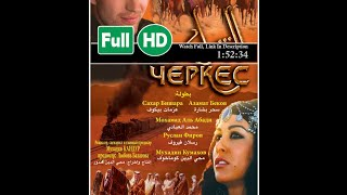 Cherkess (2010) *Full MOVIE#
