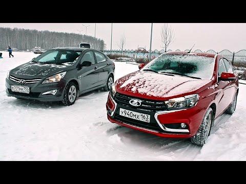 Лада Веста против Хендай Солярис Отзыв владельца Hyundai Solaris. Тест драйв Lada Vesta.