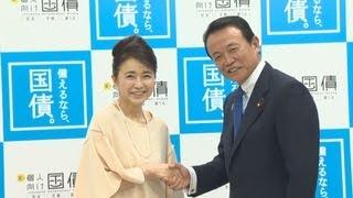 女優の風吹ジュンさんが4日、麻生太郎財務相を表敬訪問した。風吹さん...