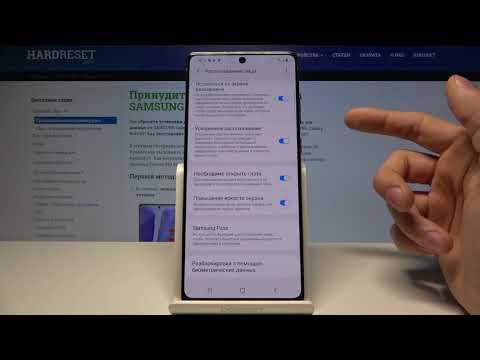 Как настроить функцию распознавания лиц на Samsung Galaxy Note 20 — Блокировка смартфона