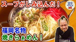 中野 - コラーゲンたっぷり!「かわ焼き」「シャリ金ホッピー」を味わえる話題店!! (2/3)