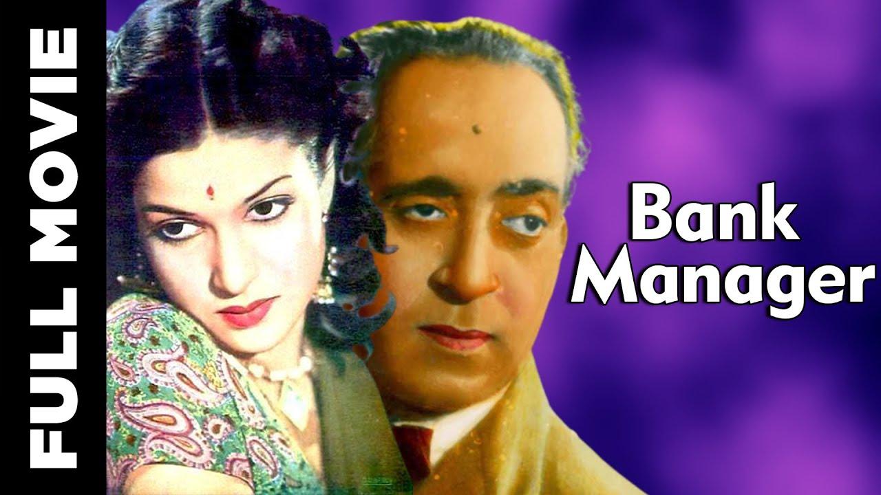 Bank Manager (1959) Full Movie | बैंक मैनेजर | Shekhar, Kamini Kaushal, K.N. Singh