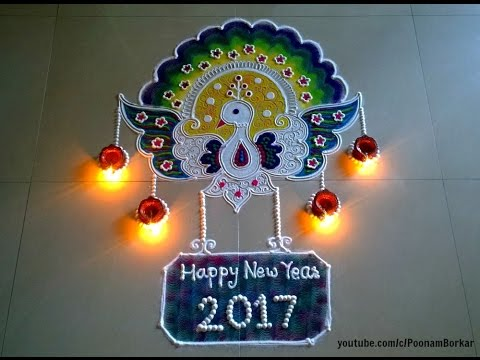 Happy New Year Best Rangoli 33