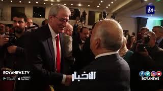 """انطلاق فعاليات المؤتمر الدولي الثالث """"اللاجئون في الشرق الأوسط"""" - (15-3-2018)"""