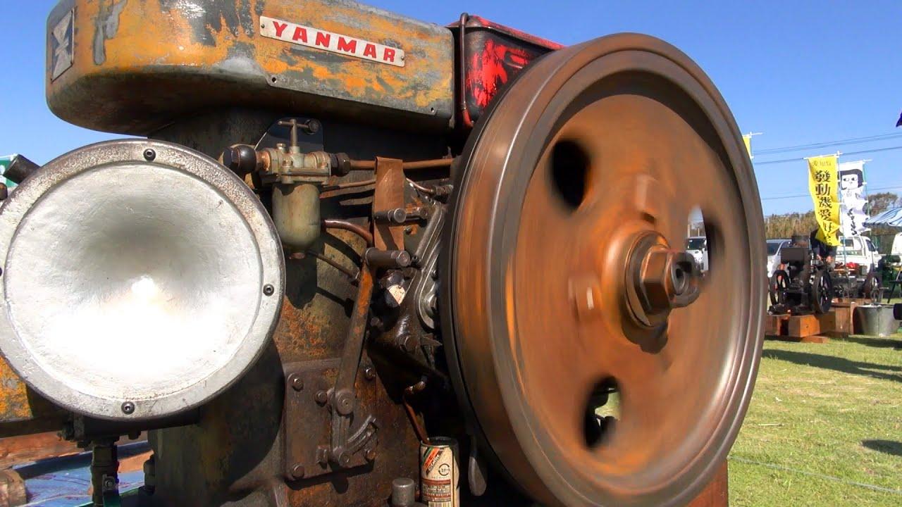 Old Engines in Japan 1960s YANMAR Diesel type N22 23hp - YouTube