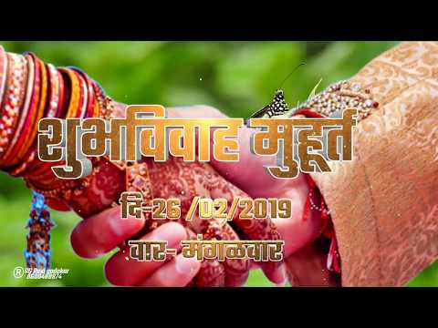 Lagna Patrika Editing tutorial   Wedding invitation card Editing tutorial   how to make lagna Patrik from YouTube · Duration:  4 minutes 17 seconds