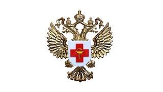 видео Детская поликлиника № 110 г. Москвы
