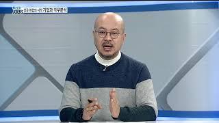 삼성화재 자소서 항목 [투데이JOBS 200116]