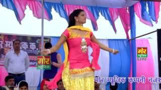 Sapna dance on tony singh songs.bhojpuri