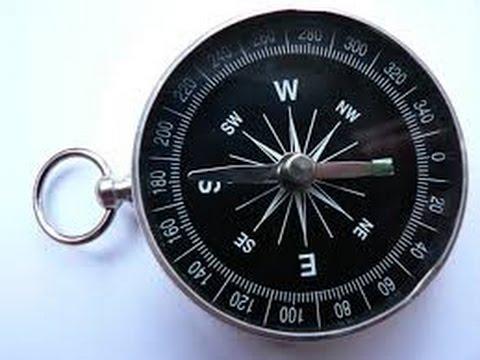 How to see compass in vastu घर  का  वास्तु  व दिशा कैसे  जानें 2016