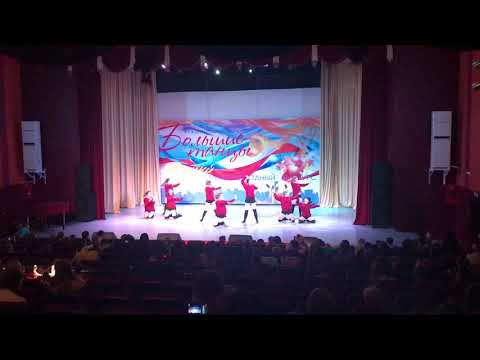 танцевальный коллектив Action танец Raye Shhh