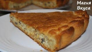 ПИРОГ С ПЛАВЛЕНЫМИ СЫРКАМИ И ГРИБАМИ Безумно вкусный пирог .