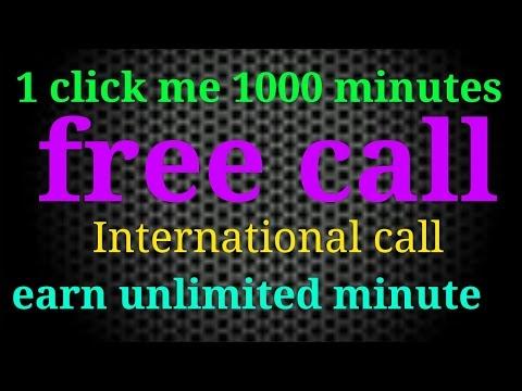 Free International Call 1000 Minutes