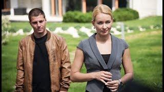 Вышибала 1, 2 и 3 серия - описание. Русский сериал смотреть онлайн