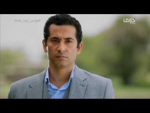Motarjam المسلسل يونس ولد فضة الحلـقة 11