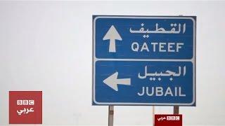 عن قرب: الفيلم الوثائقي السعودية الحراك السري