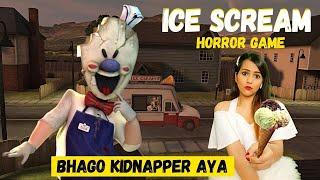 Ice Scream Horror Game - YE Uncle Kidnapper hai