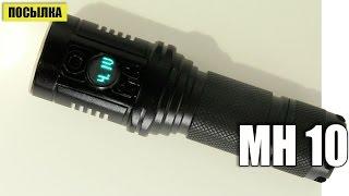 видео светодиодный фонарь