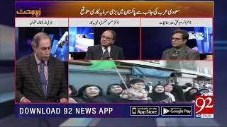 Will Pakistan be able to maintain its significance globally? comments Hassan Askari