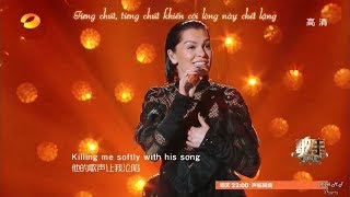 [Vietsub] Jessie J - Killing me softly with his song | Singer China 2018 Episode 3